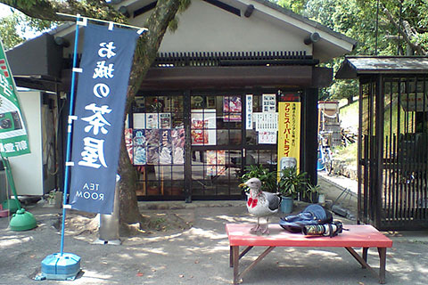 お城の茶屋