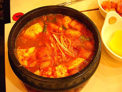 Gekikara Soup