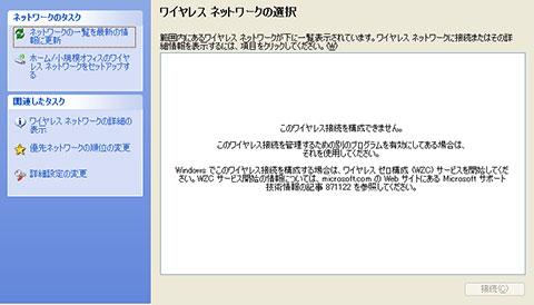 20090109mac05.jpg