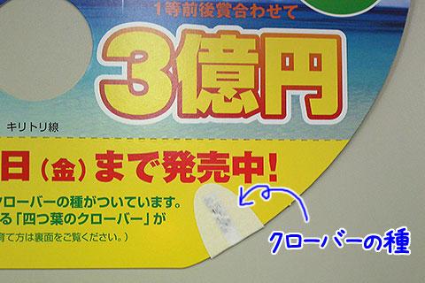 20090710kuroba01.jpg