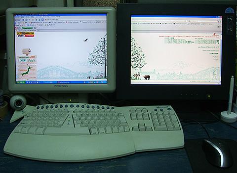 20090802moniter.jpg