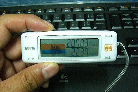 20091003hosuukei.jpg