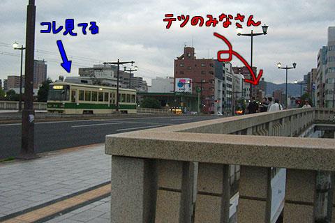 20091105tecchan.jpg